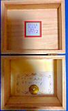 Goghbox4